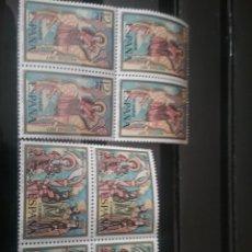 Sellos: SELLOS DE ESPAÑA NUEVOS. 1977. EDF: 2446-47. NAVIDAD. ARTE. PINTURAS. HUIDA EGIPTO. ADORACION.. Lote 112509179