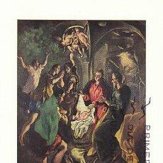 Sellos: EDIFIL 2002, NAVIDAD 1970 ADORACION DE LOS PASTORES (GRECO), TARJETA MAXIMA DE PRIMER DIA 30-10-1970. Lote 112906495