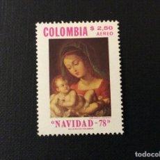 Sellos: COLOMBIA Nº YVERT AEREO 634*** AÑO 1978.NAVIDAD. PINTURA DE ARCE Y CEBALLOS. Lote 113031787
