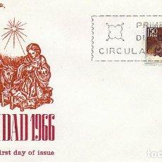 Sellos: EDIFIL 1764, NAVIDAD 1966 (NACIMIENTO DE CORNEJO), PRIMER DIA DE 5-12-1966 SOBRE DE ALFIL. Lote 155240365