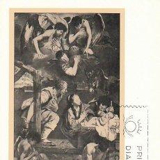 Sellos: EDIFIL 1692, NAVIDAD 1965, NACIMIENTO DE MAYNO, TAREJTA MAXIMA DE PRIMER DIA DE 1-12-1965. Lote 117544563