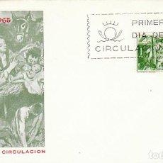 Sellos: EDIFIL 1692, NAVIDAD 1965, NACIMIENTO DE MAYNO, PRIMER DIA DE 1-12-1965 SOBRE DEL SFC. Lote 117544727