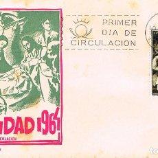 Sellos: EDIFIL 1630, NAVIDAD 1964, NACIMIENTO DE ZURBARAN, PRIMER DIA DE 4-12-1964 SOBRE DE SISO. Lote 118280963