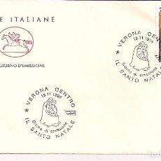 Sellos: SOBRE PRIMER DIA ITALIA. NAVIDAD. 1996.. Lote 120140839