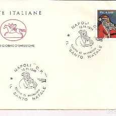 Sellos: SOBRE PRIMER DIA ITALIA. NAVIDAD. 1996.. Lote 120140891