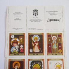Sellos: COLECCION SELLOS ALPE (POLIOMIELITIS) - SERIE CHRISTMAS - 6 SELLOS SIN VALOR POSTAL - 1972. Lote 125318755