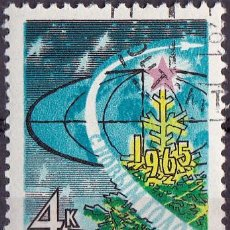Sellos: 1964 - RUSIA - AÑO NUEVO - YVERT 2887. Lote 136359574