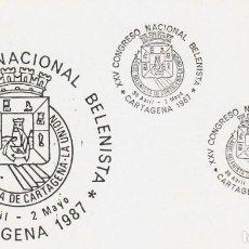 Sellos: AÑO 1987, CONGRESO NACIONAL BELENISTA EN CARTAGENA (MURCIA). Lote 138018558