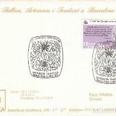 Sellos: AÑO 1987, EXPOSICION DE NAVIDAD, JORNADAS LOPETELICAS. Lote 138019130