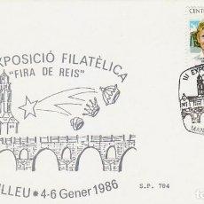 Sellos: AÑO 1986, FERIA DE REYES EN MANLLEU, SP. Lote 138184046