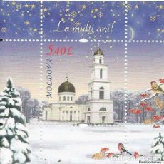 Sellos: MOLDAVIA NAVIDAD. Lote 138704606