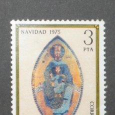 Sellos: ESPAÑA 1975 NAVIDAD SAN MIGUEL DE ARALAR. Lote 138976194