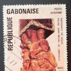 Sellos: 1976 GABÓN NAVIDAD IGLESIA DE SAN MIGUEL DE LIBREVILLE. Lote 141962186