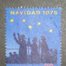 Sellos: 1975 VENEZUELA NAVIDAD. Lote 142200230