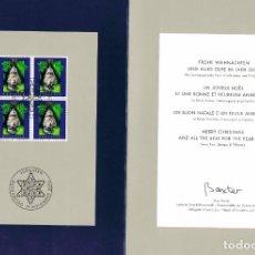 Sellos: SUIZA, AÑO 2003, FELICITACION DE NAVIDAD CON LA SERIE EN PRIMER DIA EN BLOQUE DE 4 VER PORTADA. Lote 143303342