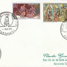 Sellos: AÑO 1980, CARTAGENA (MURCIA), CONGRESO NACIONAL BELENISTA. Lote 144139842