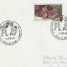 Sellos: AÑO 1980, EXPOSICION NAVIDEÑA EN POLA DE SIERO (ASTURIAS). Lote 144140122
