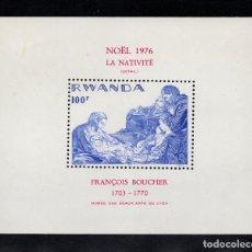 Sellos: RUANDA HB 70** - AÑO 1976 - NAVIDAD - PINTURA RELIGIOSA - OBRA DE FRANCOIS BOUCHER. Lote 154961378