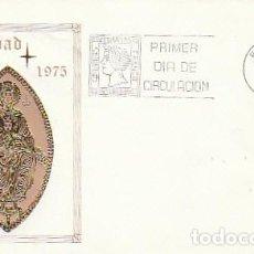 Sellos: EDIFIL 2300. NAVIDAD, RETABLO DEL SANTUARIO DE SAN MIGUEL (NAVARRA), PRIMER DIA 4-11-1975 SOBRE SFC. Lote 222547522