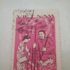 Timbres: SELLOS R. D. VIETNAM NORTE MTDOS/1987/AÑO NUEVO CHINO. GATO/FELINO/ANIMALES/ARBOL/REGADERA/NIÑA/INFA. Lote 227646195