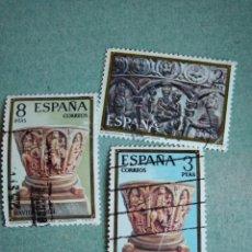 Sellos: EDIFIL 2217/19 NAVIDAD 1974 SERIE COMPLETA 3 SELLOS USADOS ESPAÑA 1974. Lote 157848854