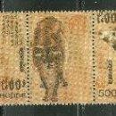 Sellos: CAMBOYA 1997 IVERT 1383/6 *** NAVIDAD - AÑO DEL BUEY - FAUNA. Lote 159261442