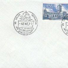 Sellos: AÑO 1971, ARBOL DE NAVIDAD, SALON INFANCIA Y LA JUVENTUD DE BARCELONA. Lote 163769590