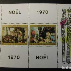 Sellos: TOGO 1970 - NAVIDAD - YVERT HOJITA Nº 49. Lote 171536420