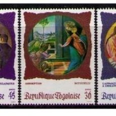 Sellos: TOGO 1960 - PINTURAS RELIGIOSAS - YVERT Nº 610/614**. Lote 171583275