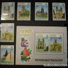 Sellos: TOGO 1980 - NAVIDAD - CHRISTMAS NOEL - YVERT Nº 1008/1010** + A436/43**8 + BLOCK Nº 145**. Lote 171625332