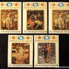 Sellos: TOGO 1971 - PASCUA - PAQUES - EASTER - YVERT Nº 737-739**+ PA 174-175**. Lote 171626525