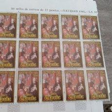 Sellos: 15 SELLOS CORREOS 12 PTS NAVIDAD 1981. Lote 171975262