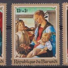 Sellos: BURUNDI - NAVIDAD - 1970 - SERIE COMPLETA 6V (NR. MICHEL: 679/84). Lote 172781183