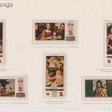 Sellos: BURUNDI - NAVIDAD - 1969 - SERIE COMPLETA 6V (NR. MICHEL: 531/6). Lote 172784488