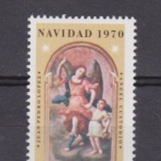 Sellos: VENEZUELA - NAVIDAD - 1970 - SERIE COMPLETA 1V (NR. YVERT: 816). Lote 172785363