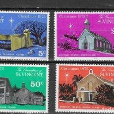 Selos: GRANADINA DE SAN VICENTE Nº 69 AL 72 (**). Lote 172878815