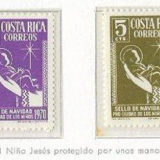 Sellos: MALTA - NAVIDAD - 1970 - SERIE COMPLETA 4V (NR. YVERT: 301/4). Lote 173862067