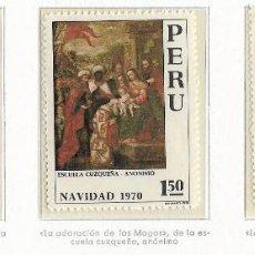 Sellos: PERU - NAVIDAD - 1970 - SERIE COMPLETA 3V (NR. YVERT:). Lote 173862917