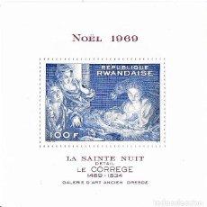Sellos: RUANDA - NAVIDAD - 19698 SERIE COMPLETA 1V (NR. YVERT:). Lote 173863459