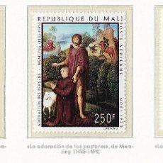 Sellos: REPÚBLICA DE MALI - NAVIDAD - 1970 - SERIE COMPLETA 3V (NR. YVERT: A110/12). Lote 173863957