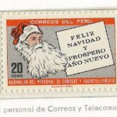 Sellos: PERU - NAVIDAD - 1969 - SERIE COMPLETA 3V (NR. YVERT:). Lote 173864390