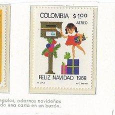 Sellos: COLOMBIA - NAVIDAD - 1969 - SERIE COMPLETA 3V (NR. YVERT: A502/04:). Lote 173864493