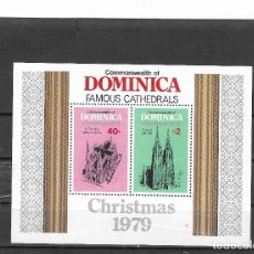Selos: DOMINICA Nº HB 60 (**). Lote 174296057