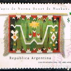 Sellos: ARGENTINA 2359, NAVIDAD, TAPICES CON MOTIVOS NAVIDEÑOS, USADO. Lote 175778594