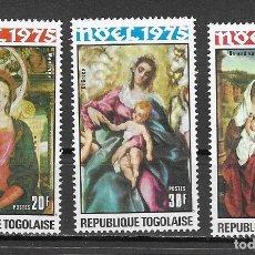 Sellos: TOGOLASE Nº 852 AL 854 (**). Lote 178996002