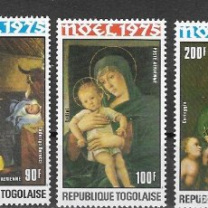 Sellos: TOGOLASE Nº AE 265 AL 267 (**). Lote 179001572