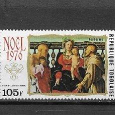 Sellos: TOGOLASE Nº AE 297 AL299 (**). Lote 179002053