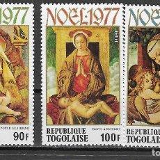 Sellos: TOGOLASE Nº AE 333 AL 335 (**). Lote 179002168