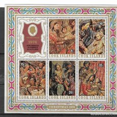 Timbres: COOK Nº HB 60 (**). Lote 180760136