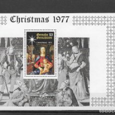 Timbres: GRENEDE GRANADINA Nº HB 29 (**). Lote 180919120